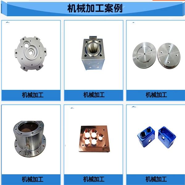 大连机械铸造精密零件加工_锻造机械零件加工_精密机械零件加工厂